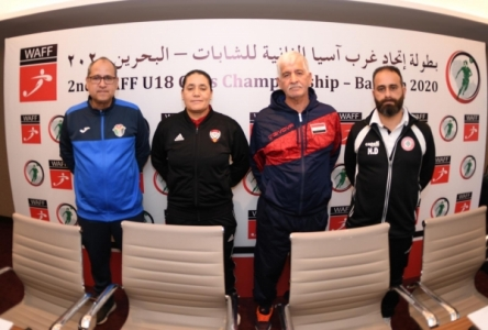 The U18 Girls Championship starts tomorrow with consolidated technical goals